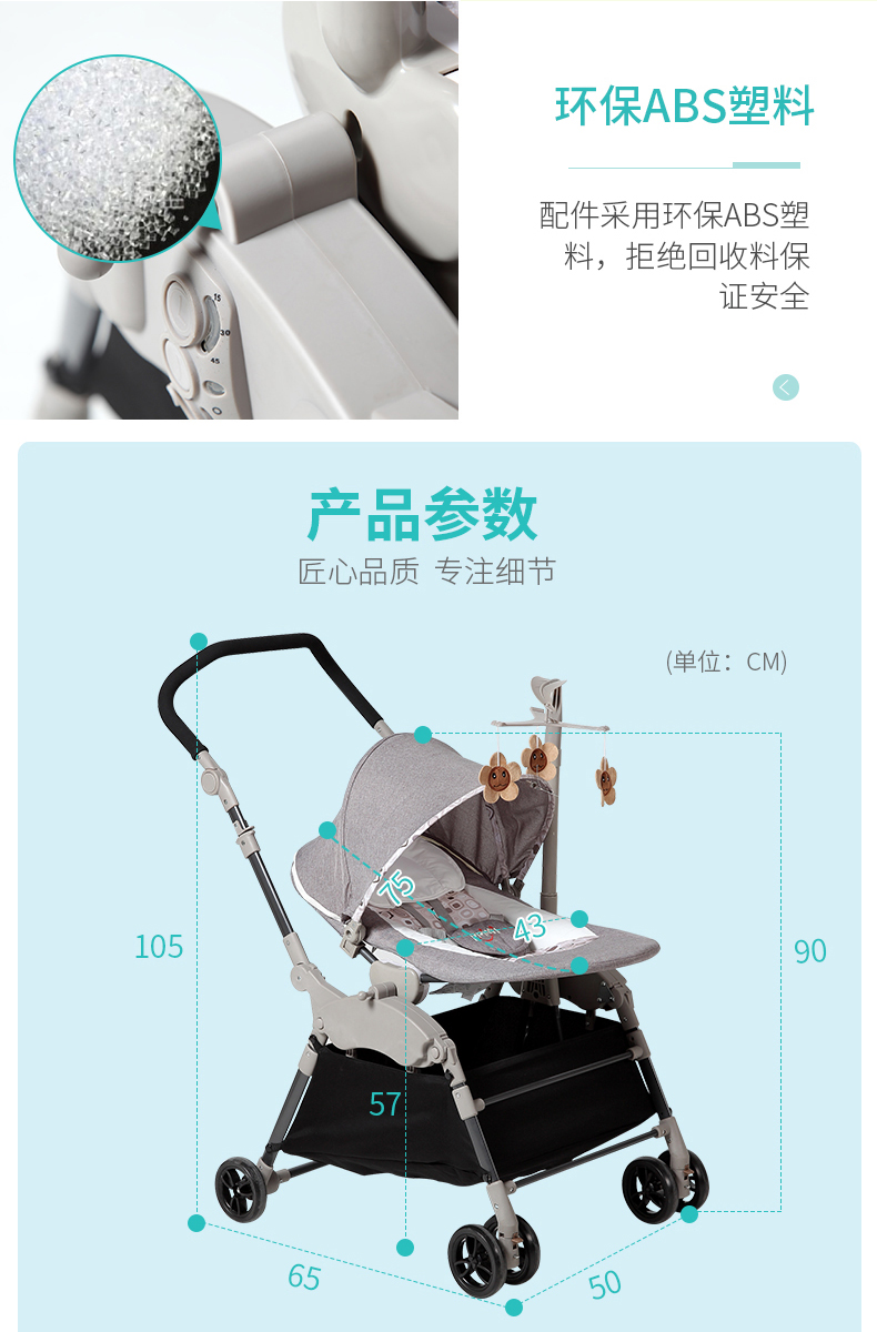 Hcd07f13f4a0a4e2e9efaa23e7fd62d8cR Baby Electric Rocking Chair Lounge Artifact Sleeping Comforting Rock