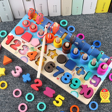 Puzzle Toys Cognition Early-Educational-Toys Montessori Geometric-Shape Children Wood
