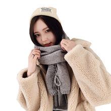 Новинка Осень зима 2020 вязаный шерстяной шарф для студенток