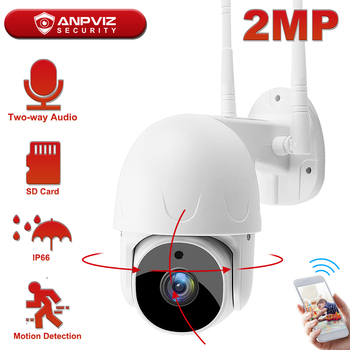Anpviz 2MP WiFi PT Camera Pan/Tilt Human Detection Wireless Security Two-Way Audio Built-in Mic and Speaker 128GB - discount item  40% OFF Video Surveillance