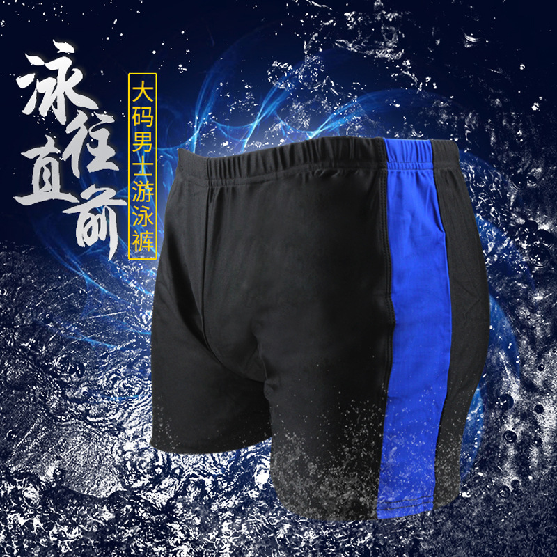 Summer New Products Men's Large Size Fashion Hot Springs Swimming Trunks Stripe Spell Color Wicking Breathable Beach Boxer Swimm