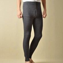 คนขายร้อนกางเกงข้นผู้ชายLeggingsแคชเมียร์ถักที่อบอุ่นชาย93 105เซนติเมตรยาวทำด้วยผ้าขนสัตว์กางเกงฤดูหนาวถักเลกกิ้ง