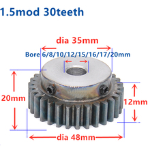 цены 2pcs Spur Gear pinion 1.5M 30T 1.5 mod gear rack 30 teeth bore 10/12/17/20mm 45teel Ccnc pinion teeth high frequency quenching