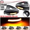 Voiture gauche droite rétroviseur latéral clignotant LED répéteur lumière lampe pour VW Sharan 2012-2015 Tiguan 2008-2016 lumières dynamiques