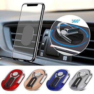 Multipurpose Car Smartphone Holder Car Air Vent Grip Mount Stand 360 Rotation Finger Ring Bracket Car Holder Support Cell Phone