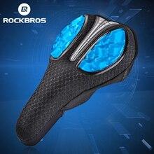 を rockbros 自転車サドル液体シリコンゲル自転車サドルカバーサイクリングシートマット快適なクッションソフトシートカバー自転車パーツ用