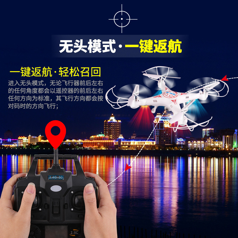 A Key Roll Rotating Circling Return X5C Remote Control Aircraft Four-axis Aircraft Unmanned Aerial Vehicle