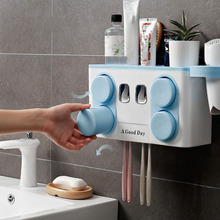 Wall Mount Dust-proof Toothbrush Holder Dispenser Hair Drier Rack Automatic Toothpaste Squeezer Dispenser Bathroom Accessories wall mount dust proof toothbrush holder dispenser hair drier rack automatic toothpaste squeezer dispenser bathroom accessories