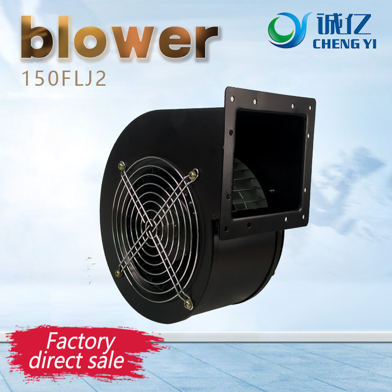 Fan, Blower, Small, FLJ, Centrifugal, Cooling
