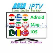 Asia Africa Europa Arabo UHD FHD 4K 4400 + VOD Indonesia Filippine India Francia Germania IPTV 1/3 /6/12 mesi(China)