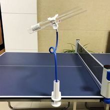 Table Tennis Training Machine  Robot Ping Pong Ball Exercise Machine Practice Tool Self-study Aid цена в Москве и Питере