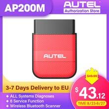 Autel-herramienta de diagnóstico de coche, accesorio AP200M OBD OBD2, escáner OBDII PK Thinkdiag Easydiag 3,0 MD802 AP200 obd 2, MK808 MP808