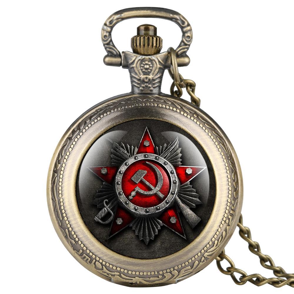 Antique The Russia Federation CCCP Soviet Sickle Hammer Case Design Watch Retro CCCP Russia Emblem Communism Pocket Watch Chain