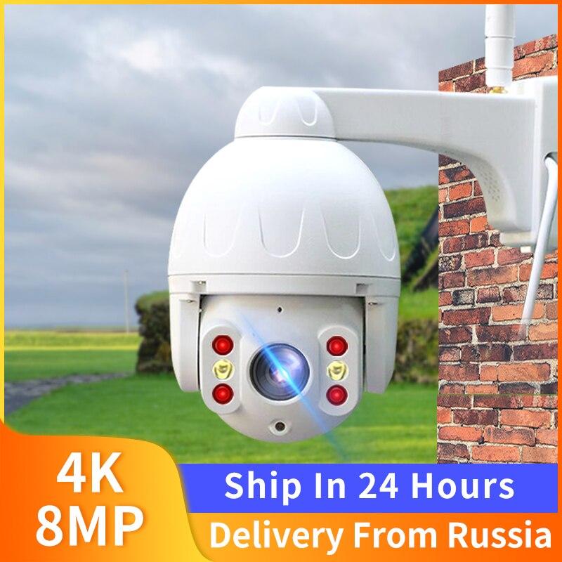 Cámara impermeable para exteriores, dispositivo de seguridad PTZ, con seguimiento humano, wifi, 4K, N_eye