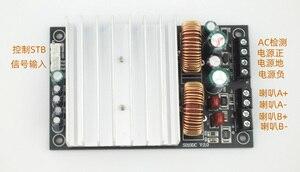 Image 3 - TDA8954 210W*2 Stereo Digital Audio Power Amplifier Board High Power AMP Amplificador BTL Mono 420W