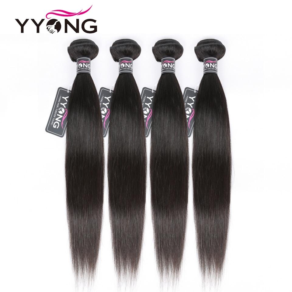Yyong Hair Bundles  Straight 4 Bundles Deal 100%  s Bundles  Hair  tissage bresillien 6