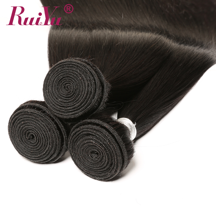 Brazilian Straight Hair Weave Bundles 100% Human Hair Bundles 3 Bundle Deals Remy Hair 8- 30 Inch Natural Color RUIYU Hair