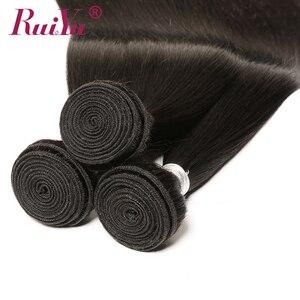 Image 2 - ברזילאי ישר שיער Weave חבילות 100% שיער טבעי חבילות 3 Bundle רמי שיער 8  30 אינץ טבעי צבע Ruiyu שיער
