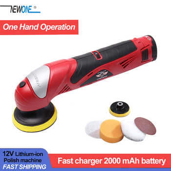 Hephaestus 12V Lithium Battery chargable polish machine Car Polisher Cleaner Wireless Portable Adjustable speed Waxing Machine - DISCOUNT ITEM  45% OFF All Category