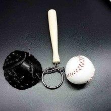 Бейсбол мини сувенир ручной работы Милая база мяч брелок для ключей Спортивная цепь брелок в стиле бейсбола новинка подарок