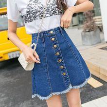 Herfst Zomer Nieuwe Mode Koreaanse Stijl Casual Mini Jeans Rok Vrouwelijke Enkele Breasted Hoge Taille Denim Rokken Voor Vrouwen P074