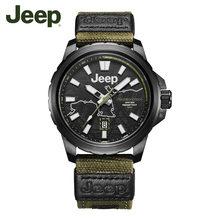 Часы jeep watch jpw606301 Мужские кварцевые уличные спортивные