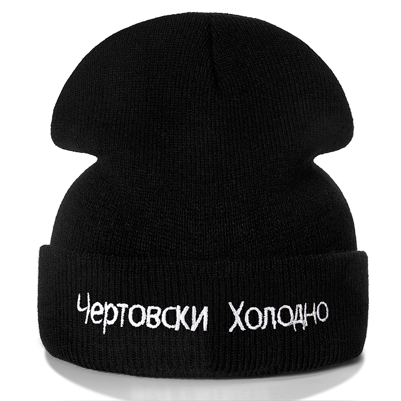 High Quality Russian Letter Cotton Casual Beanies For Men Women Fashion Knitted Winter Hat Hip-hop Skullies Hat