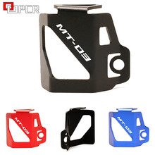 For Yamaha MT03 MT 03 MT 03 2015 2021 2020 Motorcycle Accessories Rear Brake Fluid Reservoir Guard Cover Protect With Logo MT03
