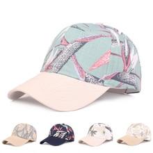 Унисекс летняя бейсбольная кепка с принтом отдых, досуг Выходная шляпа бейсболка s бейсболка для мужчин и женщин кепки в стиле хип-хоп дышащая