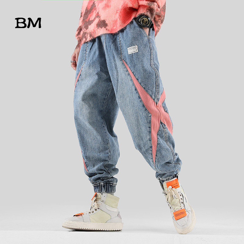 High Quality Fashions Hip Hop Jeans Men 2019 Exo Kpop Korean Style Clothes Loose Baggy Jeans Streetwear Jogger Jeans Mens Denim