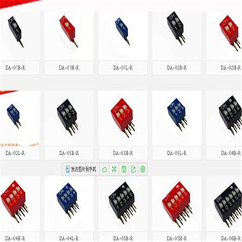 2019012011C rong li  Male hot new fashion IDE Molex 1 colours  IDE Cables 49.5-43.9