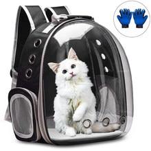 Cat Backpack Carrier Bag for Cat Dog Rabbit Animal Transport Space Portable Breathable Outdoor Travel Bag Backpack