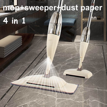 4 In 1 Spin Spray Mop Broom Dust Paper Set Magic Flat Floor Lazy Mops Sweeper Household Cleaning Tool with Microfiber cloth Pads