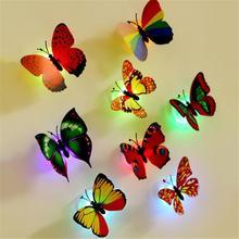 Детские игрушки ночник бабочка инновационная светящаяся бабочка маленький наклеенный ночник домашний магазин свадебные украшения