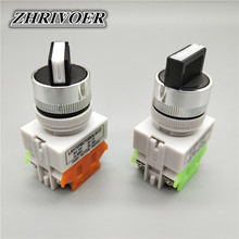 цена на 22mm LAY37-11X2/LAY37-20X3 Rotary Button Switch 2/3 Positions Knob Switch Self-locking/Self-reset 10A/660V