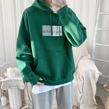 Plus Velvet Hoodies Men Fashion Printing Casual Solid Color Hooded Sweatshirt Man Streetwear Loose Hip Hop Hoodie S-5XL