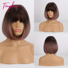 цена на TINY LANA Short Bob Hair Straight with Bangs Ombre Dark to Brown Synthetic Wigs for Women Heat Resistant Daily Use& Cosplay wigs