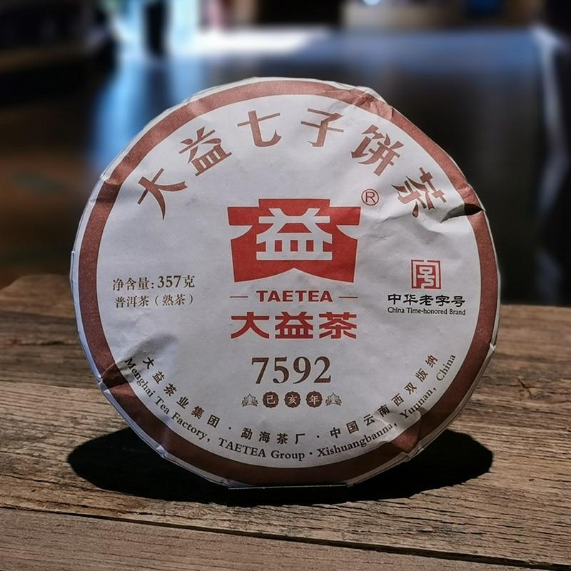 100% Authentic 2019 Year TAETEA Pu'er 7592 Puerh Shu Cake Ripe Puer Tea 357g 1901 Batch