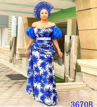 Африканская кружевная ткань embroiderey 2020 высокого качества