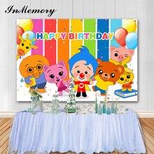 InMemory Plim Plim רקע קריקטורה בלון ילד של מסיבת יום הולדת קישוט אישית תפאורות תמונה סטודיו אבזרי שיחת וידאו