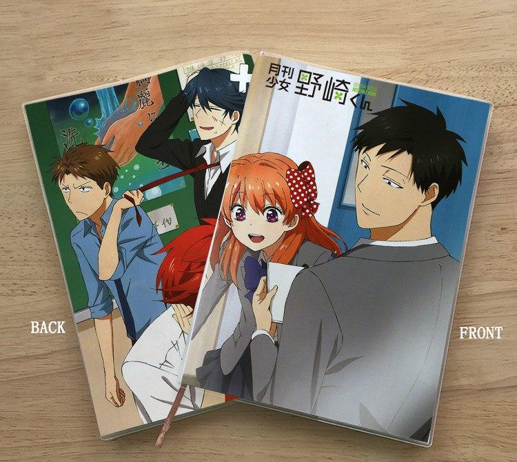Anime Monthly Girls' Nozaki-kun Nozaki Umetarou Sakura Chiyo Student Worker Eye Protection Notepad Diary Memorandum Birthday Gif