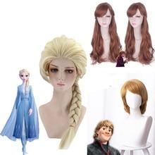 Snow Queen Princess Hair Halloween Wig Accessories Frozen 2 Cosplay Wig