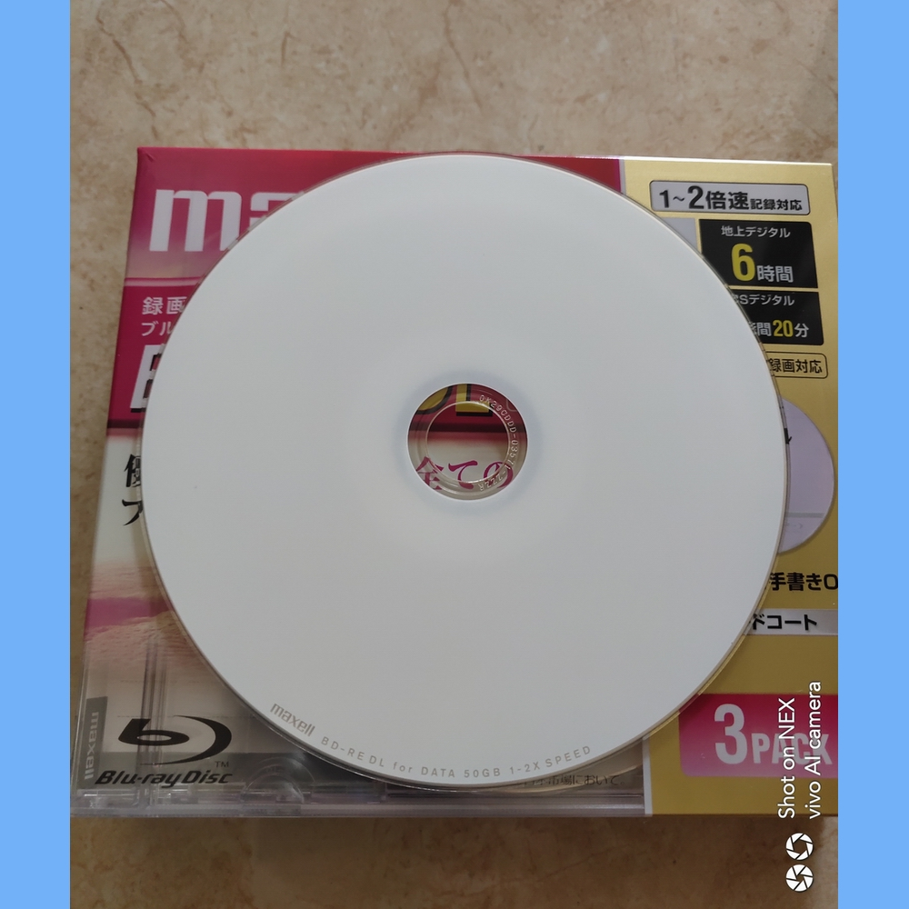 Free Shipping BD-RE DL 50GB Blue-ray Disc Rewritable BDRE 50g Bluray  Printable 1-2X  3pcs/lot