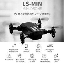 طائرة بدون طيار صغيرة رباعية المروحية تعمل بالتحكم عن بعد ، كاميرا 1080 بكسل ، وقت طيران 13 دقيقة ، جيروسكوب 6 محاور ، مسار صور فيديو ، رحلة ، ارتفاع للبالغين
