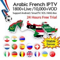 1 Year IPTV M3u IPTV France Arabic QHDTV Code IPTV Italy Spain Belgium Netherlands German for Android M3u IPTV Subscription
