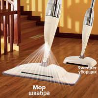 3-in-1 Spray Mop Besen Set Magischer Mopp Holzboden Flache Mops Hause Reinigung Werkzeug Haushalt mit wiederverwendbare Pads Faul Mopp