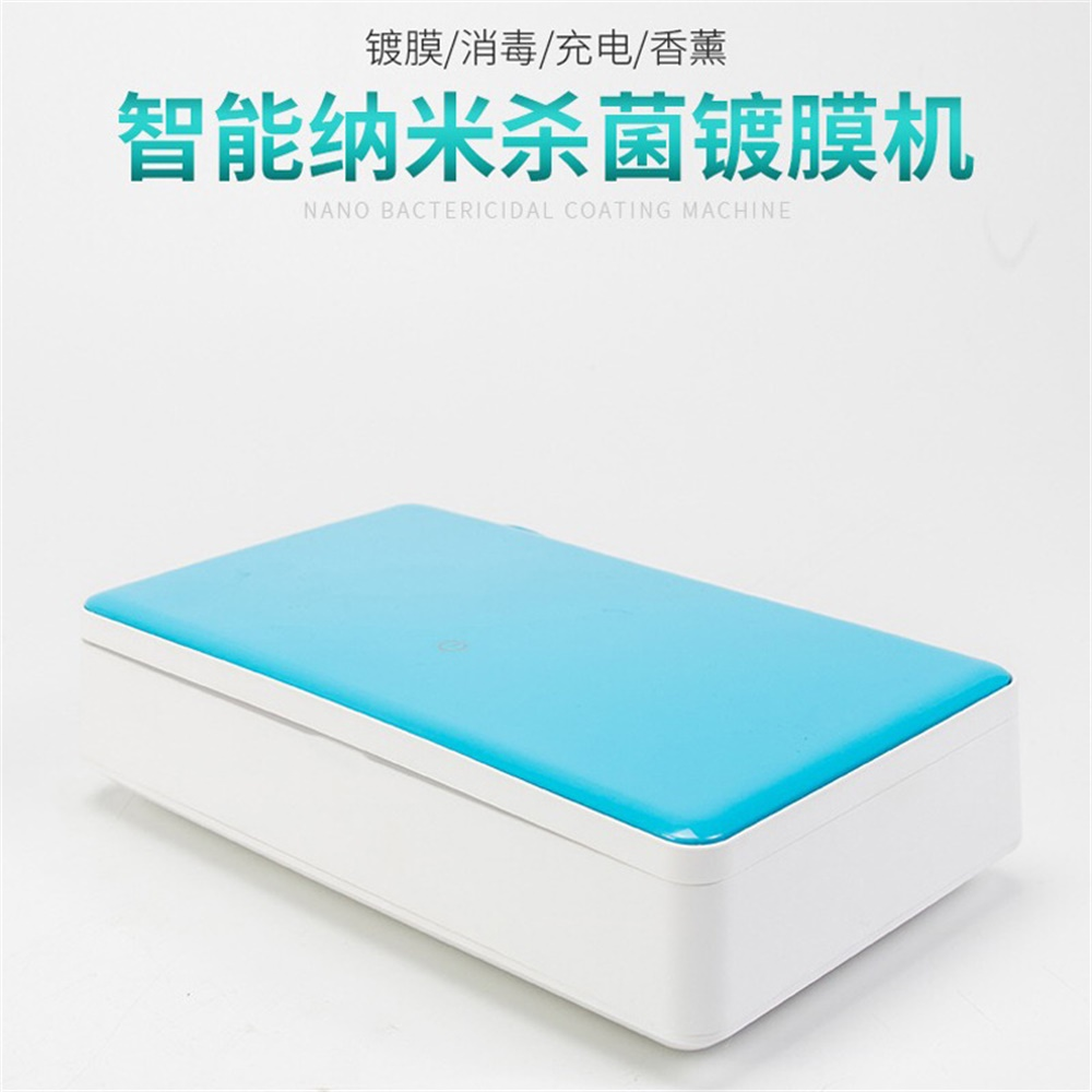 Portable Touching Masks Mobile Phone UV Sterilizer With Wireless Charging UV Sterilizer Box, Ultraviolet Light Sterilization Box