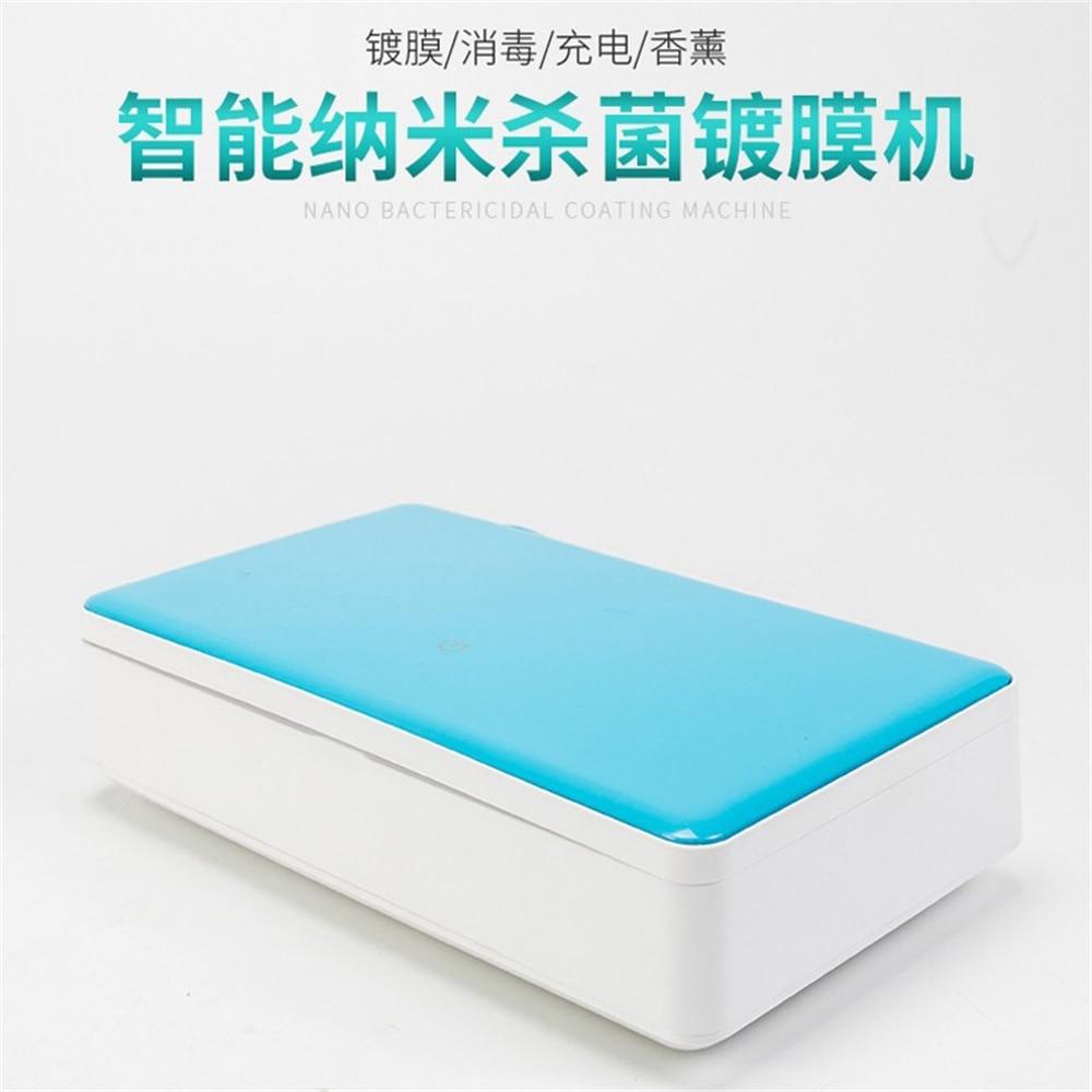 Portable Touching Masks Mobile Phone UV Sterilizer With Wireless Charging UV Sterilizer Box, Ultraviolet Light Sterilization Box