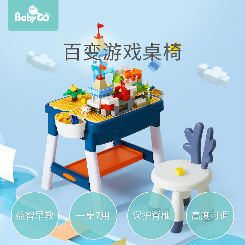 Babygo Import Children Game Tables And Chairs