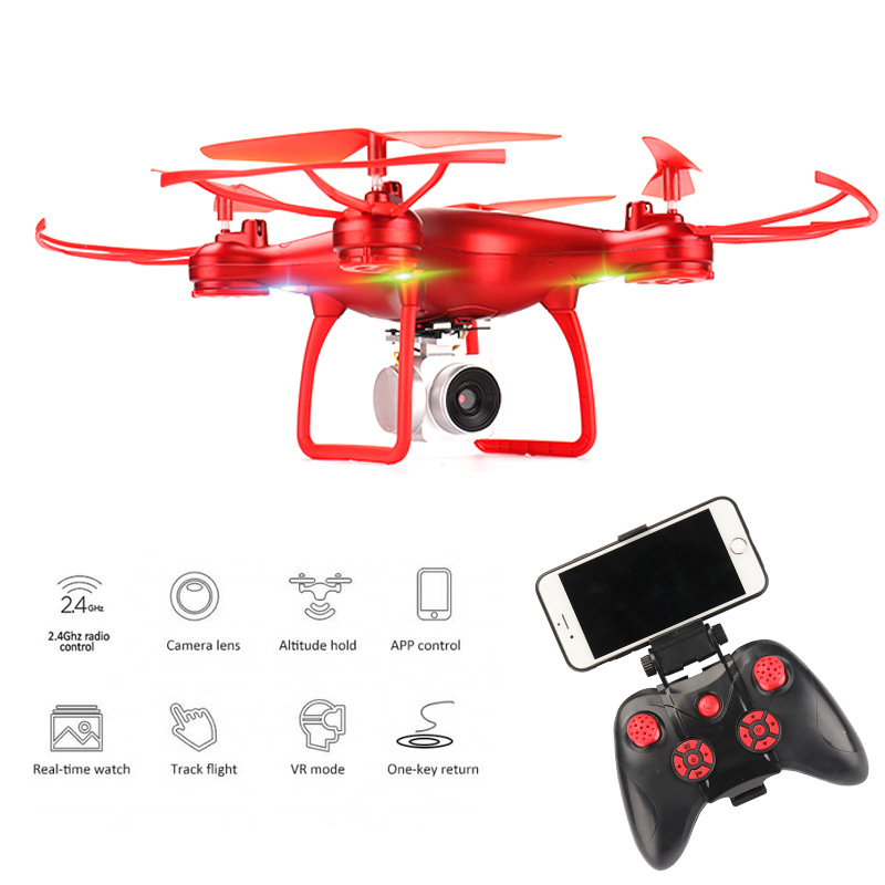 Cross Border Supply Of Goods KY101 Unmanned Aerial Vehicle Aerial Photography WiFi Real-Time Image Transmission Quadcopter Set H